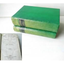 Dictionnaire  grec-français, édition Hachette 1830