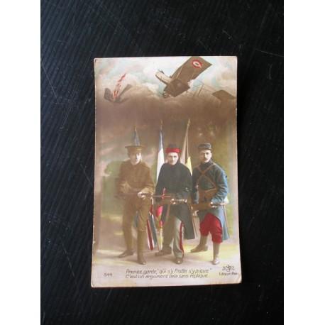 Carte postale ancienne , guerre 14-18